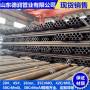 508*80 20號厚壁管 品質優先@ 咨詢