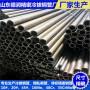 宁津16mn钢管量大优惠