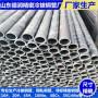 快訊:Q345C鋼管廠家杭州濱江√價格比較優惠