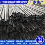 快讯:Q355D钢管量大优惠邵阳城步√欢迎下单