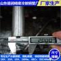 快讯:冷拔无缝钢管联系方式直径25mm√行业动态