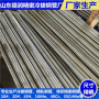 新余冷軋鋼管品質優先