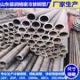 快讯:精轧无缝钢管联系方式杭州富阳√行业