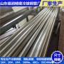 快讯:无缝钢管价格泰安宁阳√行业动态