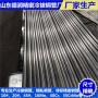 快讯:无缝钢管q345b来图加工直径172mm√厂家直发