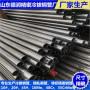 潮州湘桥20CrMnMo钢管厂家【股份@有限公司】