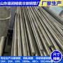 快訊:大口徑精拔鋼管批發零售直徑113mm√行業