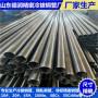 快讯:Q235B钢管特殊材质定做温州苍南√欢迎来电咨询