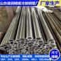 快讯:大口径无缝钢管品质优先三明三元√欢迎来电咨询