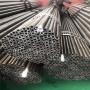 20CrMnMo钢管23x4.5厂家