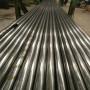 30CrMnSi鋼管38.5x1.9歡迎來電咨詢