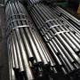 20crmo鋼管34.5x5現貨銷售