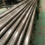20CrMnMo鋼管37.5x2.9廠家