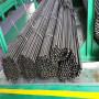 50Mn鋼管30x9.7特殊規格定做
