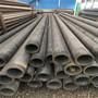 欢迎##38×5-20#钢管每吨价格##实业集团