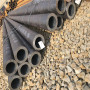 无缝钢管138x9.5定做生产