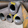 冷拉鋼管237x16、冷拉鋼管聯系方式