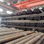 歡迎##29x7.6-35crmo精密鋼管價格##實業集團