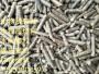 南京市(公司)生物质压块燃料新闻《自产自销》