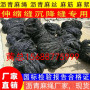 喀什瀝青浸制木板-生產廠家-報價