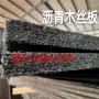 延邊瀝青木板-生產廠家-報價