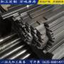 興安盟縱剪扁鋼 30MnCB5扁鋼 品質保障