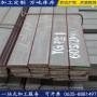 自貢容器扁鋼 Q355扁鋼 非標定制