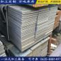 衢州冷轧扁钢 30CrMo扁钢 大量批发