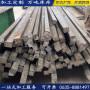 寧德光亮扁鋼 Q355扁鋼 大量批發