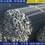 鄂州光亮扁鋼 Q345B扁鋼 廠家