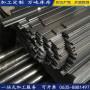 興安盟冷軋扁鋼 60MN扁鋼 量大從優