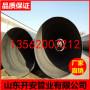 铁岭2pe防腐钢管超高质量
