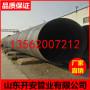 銅陵聚乙烯防腐鋼管多少錢一米