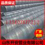 山东莱芜球墨铸铁管厂家中材生产基地