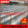紅河酸洗磷化無縫鋼管卓越品質