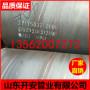 凉山8710防腐钢管制造商