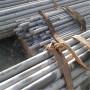 逊克冷库用酸洗钝化无缝钢管多少钱一米