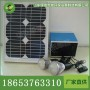 甘肃供应太阳能发电机,体积小巧携带方便太阳能发电机