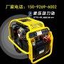 移动液压动力站美国百力通发动机HP28液压动力站一拖二