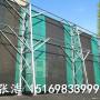 歡迎##新賓防塵網、蓋土網##公司