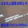 德阳安钢Q355NH考登钢板钢板样式多