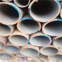 每日安慶碳鋼鋼管切割零售