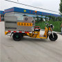 呼倫貝爾沖洗路面電動高壓清洗車銷售電話