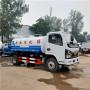 黔南5方城區道路灑水車銷售點