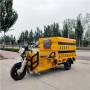 西藏1.5方電動灑水車專業銷售