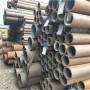 新聞:南昌供應鞍鋼產12Cr1MoVG合金鋼無縫管