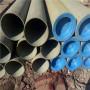 大口径厚壁S235J2H材质矩形方通出厂价格(荣钢钢管有限责任公司