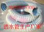 衡水市塑料透水管厂家¥1566446*7222