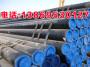 亳州ASME美标无缝钢管供应