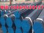 忻州DN厚壁无缝钢管厂家